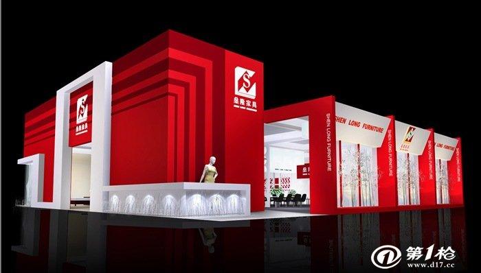 展台设计制作装修 广州北京上海深圳展览装饰工程图片