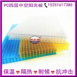 威海PC耐力板质量 耐力板品牌 耐力板企业