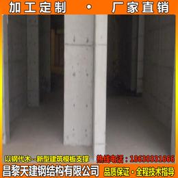 河南快拆组合剪力墙模板支撑操作简单厂家直供