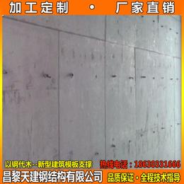 北京墙体无需二次返工灌注效果好剪力墙模板支撑施工材料