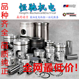 原装进口MTU柴油机manbetx官方网站 MTU发电机manbetx官方网站