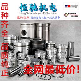奔驰MTU12V183柴油机配件全国直销中心
