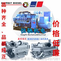 奔驰MTU18V2000柴油机配件全国直销中心