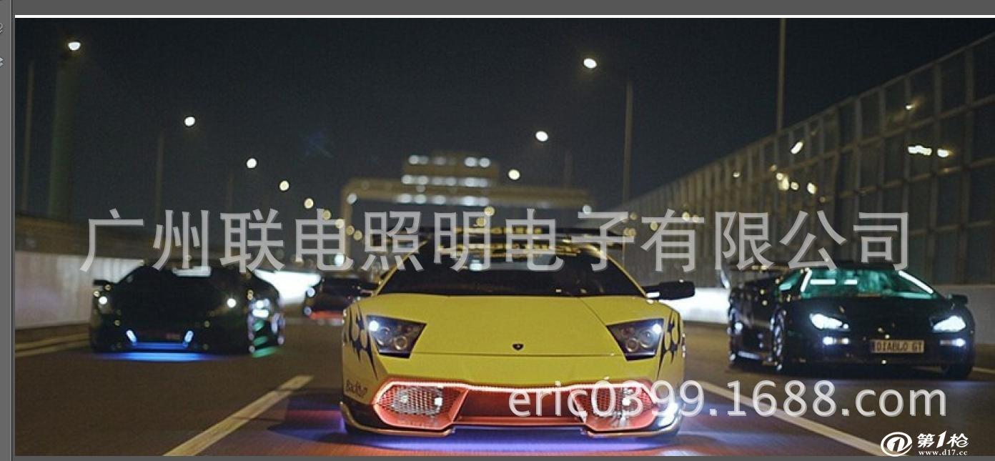 60cm led双路气氛灯,氛围灯,车底灯,汽车灯饰,摩托灯饰,爆闪