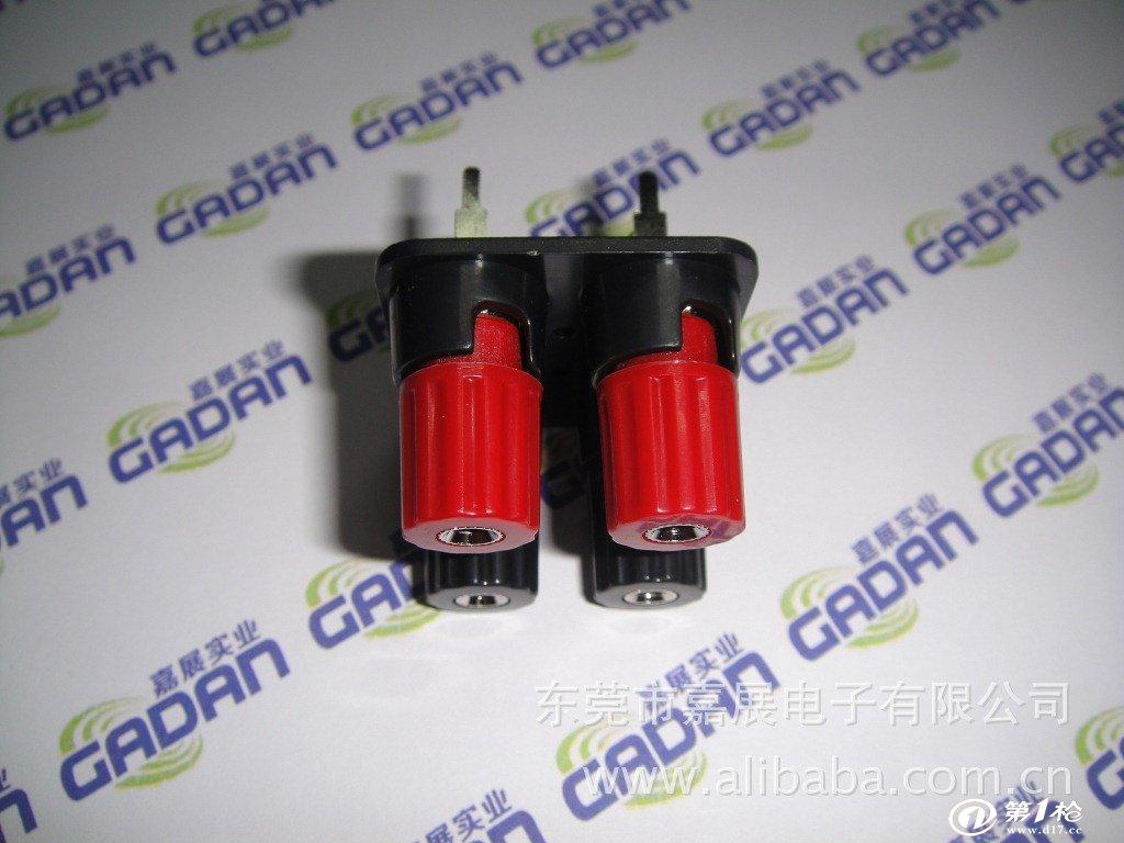 【a414a】4p喇叭端子/旋钮端子/接线柱/音响配件/功放配件