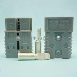 175A600V电动车插头叉车接插件安德森插头