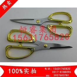 防磁防锈不锈钢剪刀 裁剪刀 工业剪刀 剪子 渤防牌
