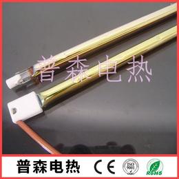 汽车烤漆灯管 全镀金发热管 高红外线加热管