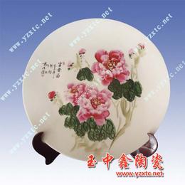 景德镇纪念盘陶瓷赏盘定做陶瓷纪念盘