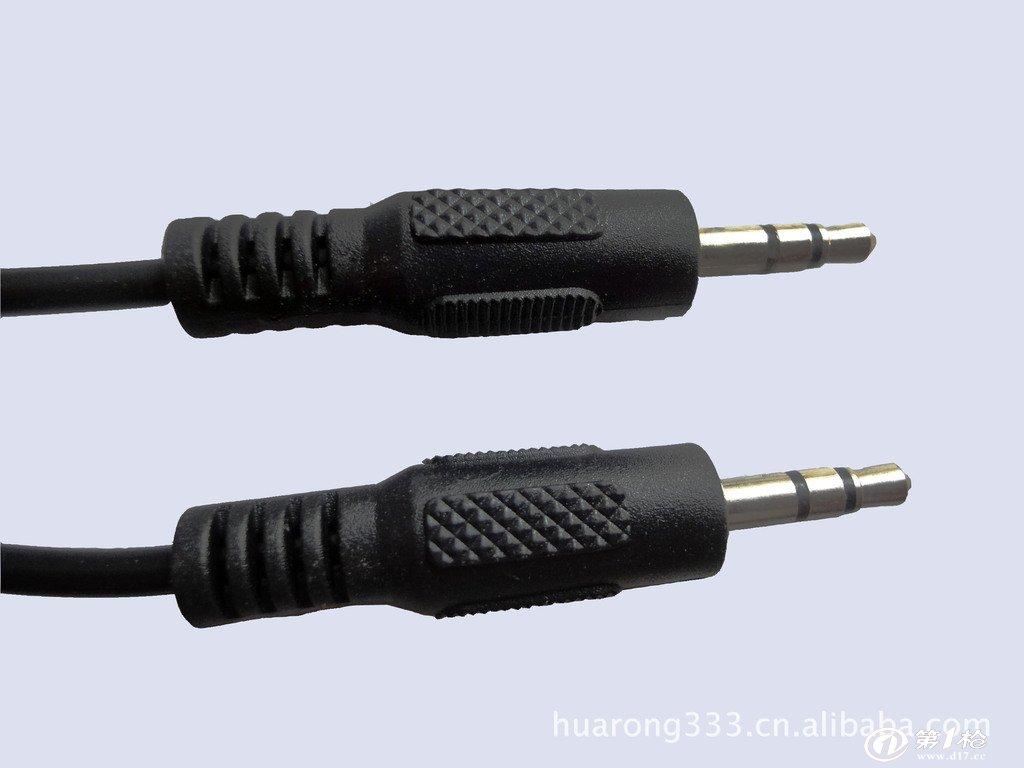 音响音箱3.5mm音频连接线