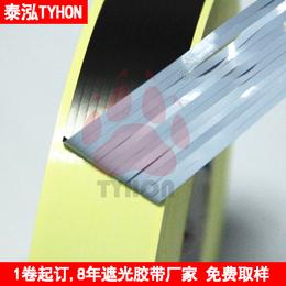 泰泓TH095S65产黑白胶遮光膜不透光黑白膜用于自动包边机