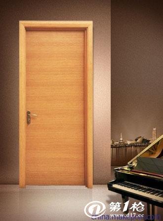 供应盼宁木门 悠然系列 复合木门 室内装修平板门 开启美好心情