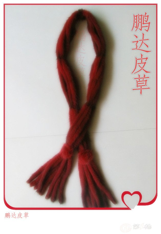 用纸手工制作围巾