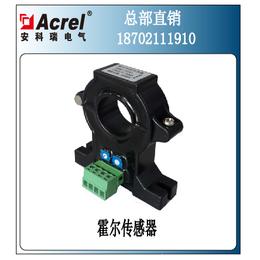 安科瑞AHKC-EKAA直流电流霍尔传感器 输出4-20mA