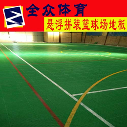 室内旱冰地板 全众体育聚丙烯材料环保运动拼装地板