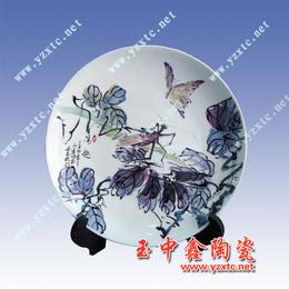 景德镇纪念盘陶瓷纪念盘价格定做纪念盘