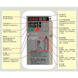 安川变频器 广东一级总代理 原装正品