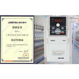 四方变频器 E550小功率通用变频器 代理批发