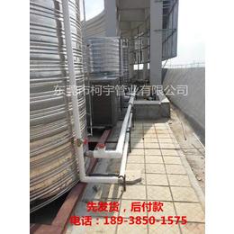 湖南20乘50ppr保温管厂家柯宇安装方便省人工费用