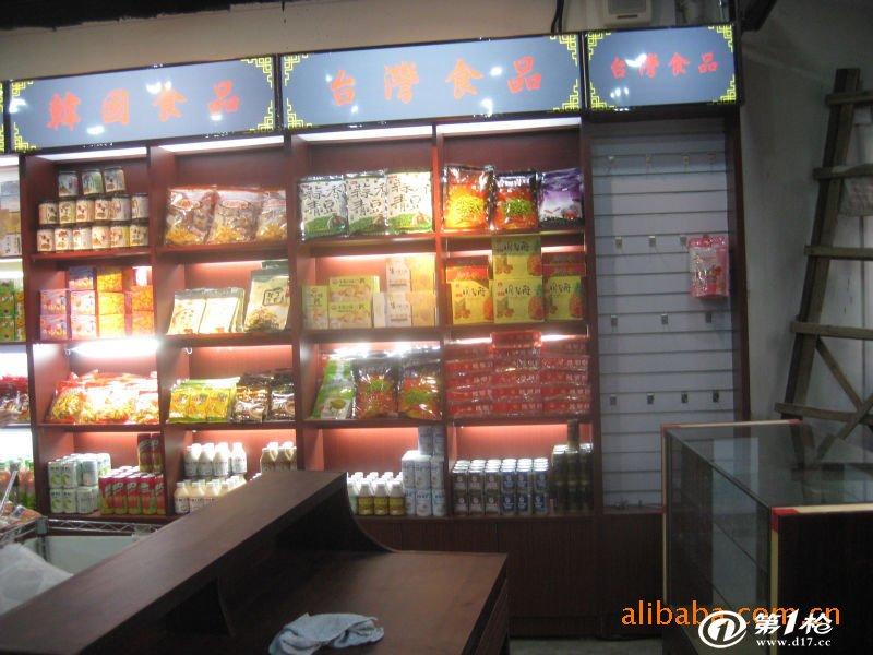 厂家供应直销超市,商场酒柜,茶叶柜