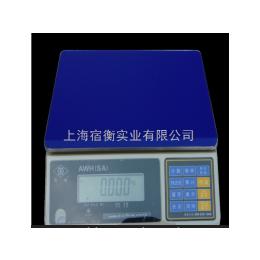 上海英展AWH-SA1.5kg小桌称