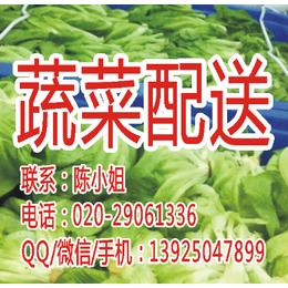 工厂食堂蔬菜配送-萝岗鼎魁农产品