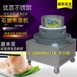 云浮石磨米浆机 肠粉机系列  多功能肠粉机