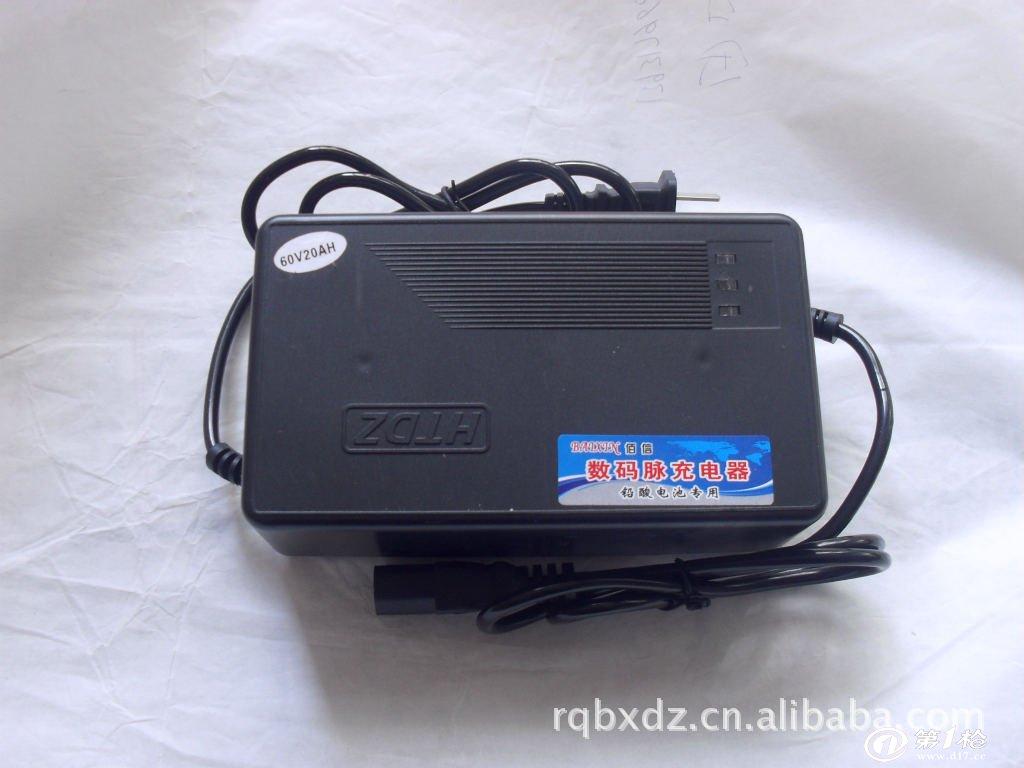 12v充电器 铅酸蓄电池充电器