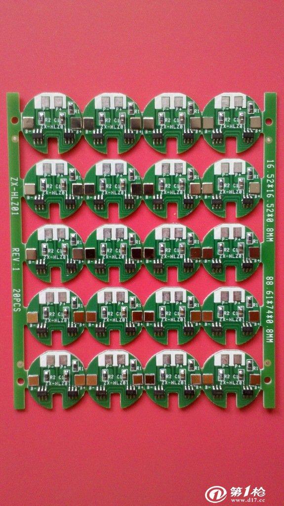 电池,充电器 电池配件及材料 各种异型单节锂电池保护板(fs312f 8205a