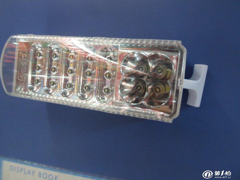 【厂家直销】供应充电.电池双电源 充电应急灯 价格实惠