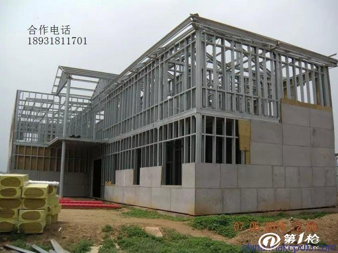 四川成都轻钢结构住宅/抗震环保房屋/农村房屋改造/龙骨批发基地