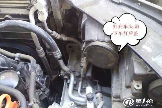 配件 车灯及灯泡 大灯,前照灯 直销 广汽丰田 凯美瑞 远近光 专用疝气