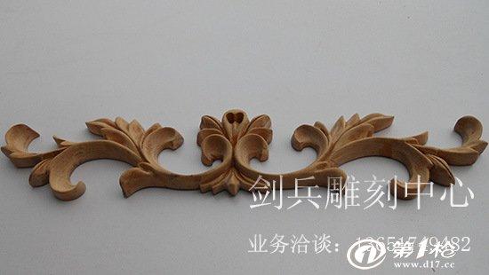 欧式家具雕花纯手机雕刻家具贴花木雕