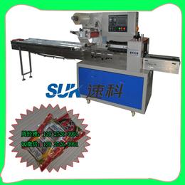 东莞胶带包装机美纹纸分装机选速科SK-250D