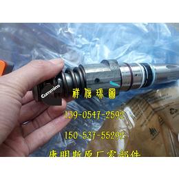 康明斯QSM11喷油器4903472