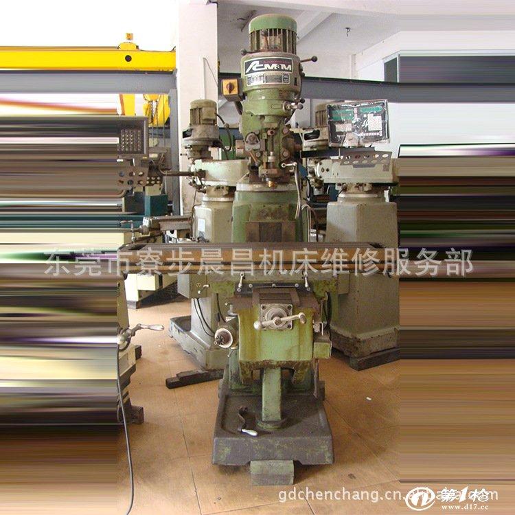 45米(长*宽*高),此两台机床磨头均可180°旋转,安装不同砂轮可对各类