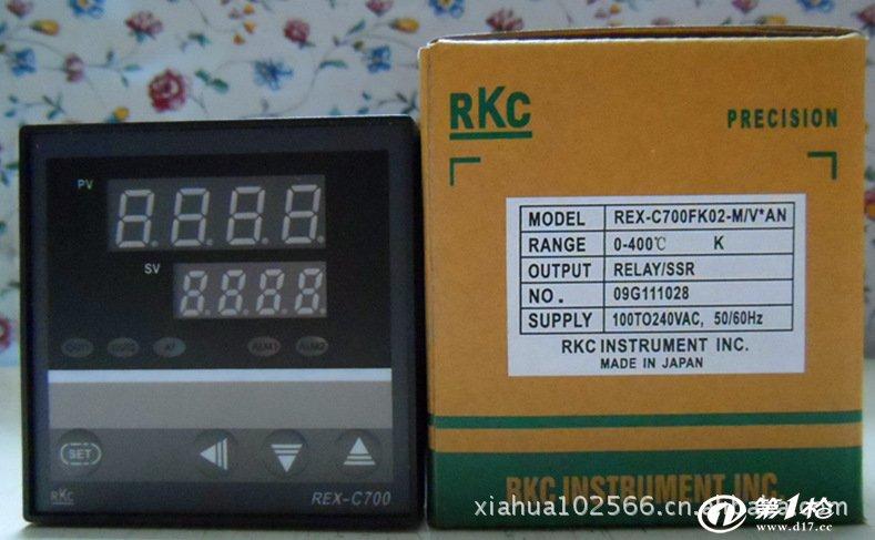 独家全智能rkc温控器rex-c700继电器/ssr双输出温控