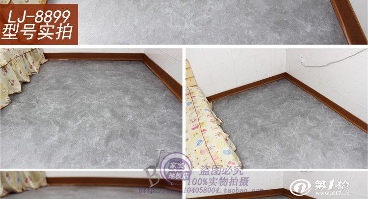 丽家pvc地板 塑胶地板 家用地板 塑料地板砖 地塑 上海厂家直销