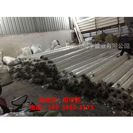 江门20乘50ppr复合保温管厂家柯宇安装方便省人工费用