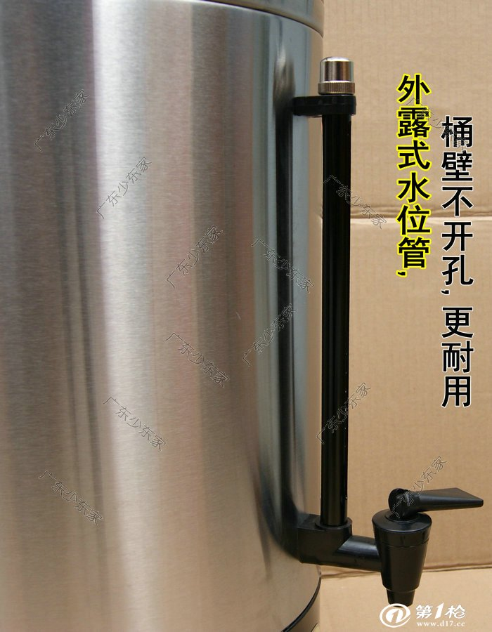 三角牌12l电开水桶 开水器 奶茶桶 双层不锈钢304内层