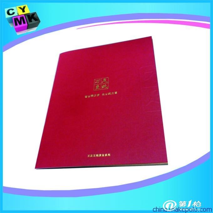 工厂专业制作书本画册,图书本画册,产品画册,工厂各种纸质定制