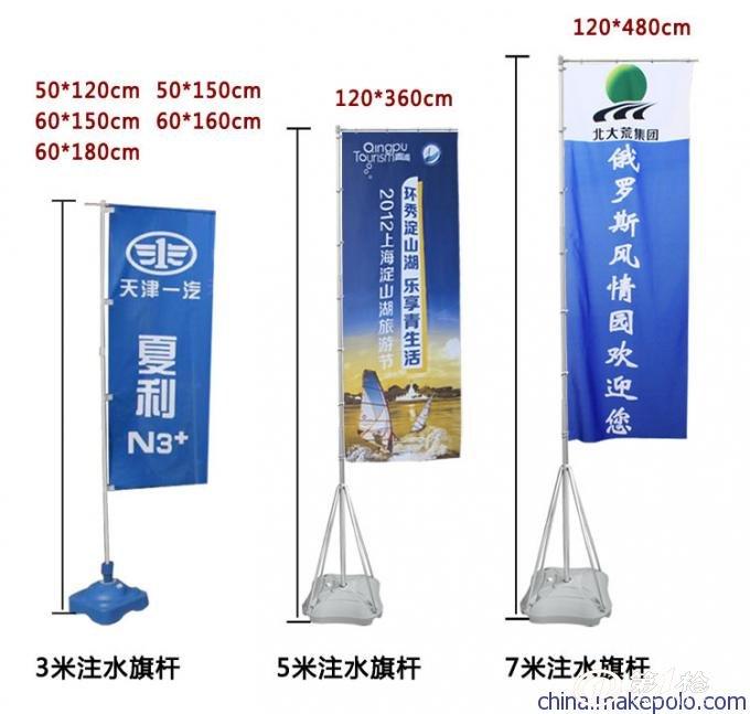 广西旗帜厂家 3米5米7米注水旗帜 户外广告刀旗 道旗 路旗