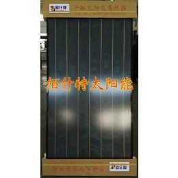 铜铝复合太阳能集热器