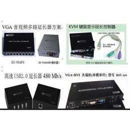 供应德尚DS-USB4804USB2.0信号放大器USB2.0报价usb中继器