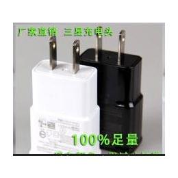 厂家直供足5v-2.0A三星S4 <em>欧</em><em>规</em> <em>美</em><em>规</em>充电头 USB充电器 <em>手机充电器</em>