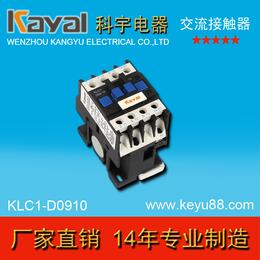 老型交流接触器CJX2-0910接触器厂家批发