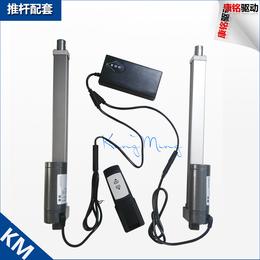 KM04工业电动微型推杆电机+小型推杆+飞机模拟升降微型推杆