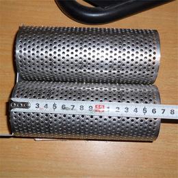 迈东304不锈钢过滤网筒冲孔过滤网筒编织网筒过滤筒厂家