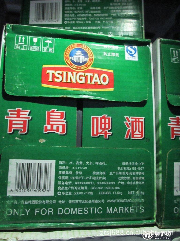 食品,饮料 酒 啤酒 青岛纯生啤酒 纯生啤酒  商品名称:青岛纯生 酒精