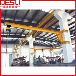 厂家直销250kg墙壁式电动旋臂吊墙壁式悬臂吊起重机